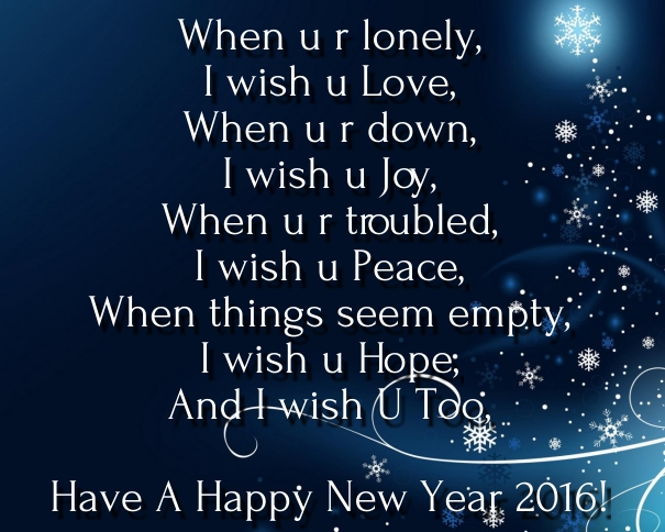 Merry Christmas and Happy New Year 2017 Wishes Sayings and Messages - Hug2Love