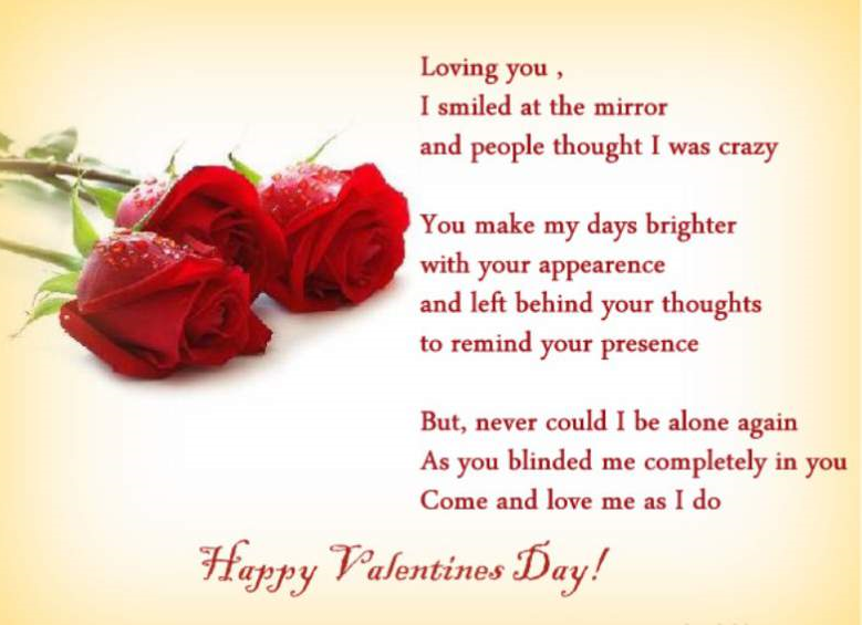 Valentines poems for my fiance
