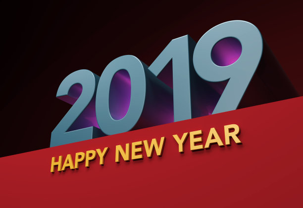2019 Happy New Year 3D Image