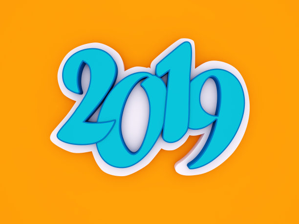 2019 New Year Image For Free Download