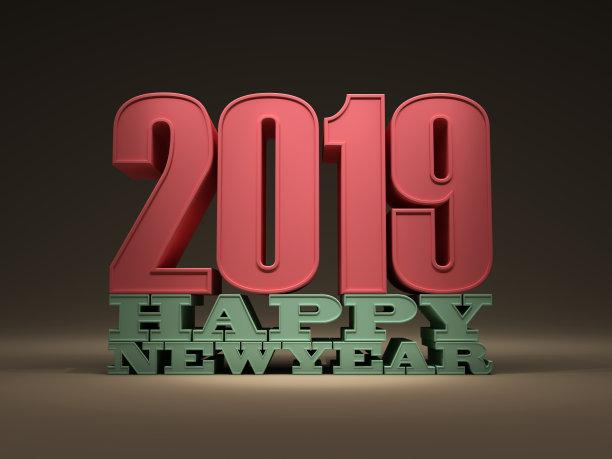 2019 New Year Image Free Royalty