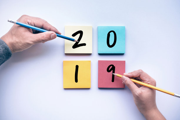 2019 Painting New Year Image Free