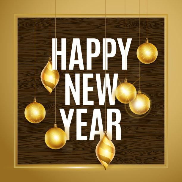 2019 Happy New Year Wallpaper