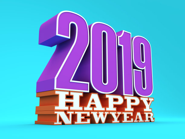 3D New Year 2019 Wallpaper Background Hd