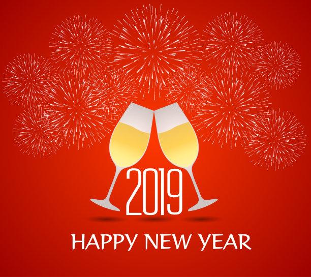 Best Friends NEw Year 2019 Celebration Cheers Wallpaper