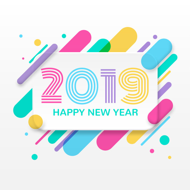 Colorful New Year 2019 Wallpaper Free