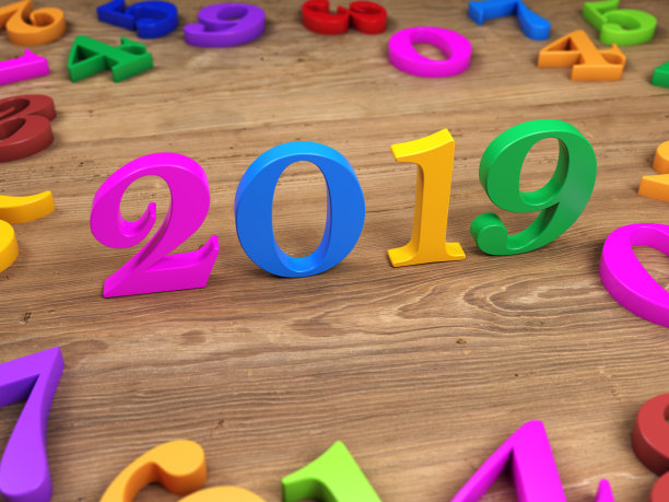 Download Free 2019 Happy New Year Pics