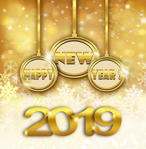 Gold 3d New Year 2019 Wallpaper