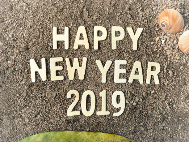 Happy 2019 New Year Picture