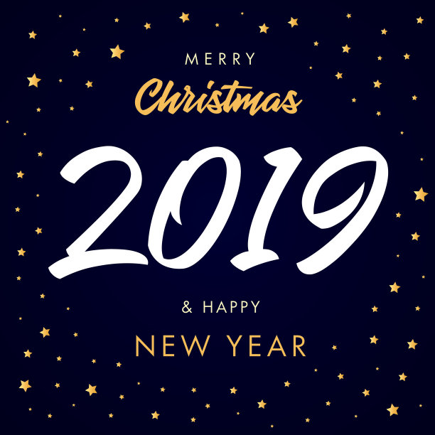 Happy New Year 2019 Wallpaper HD