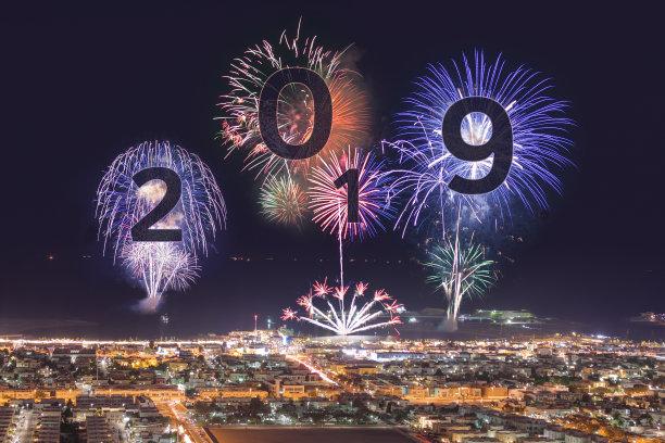 Neon 2019 Happy New Year Wallpaper
