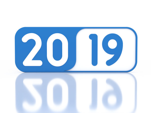 New Year 2019 Awesome Wallpapers