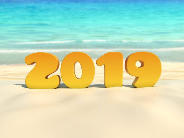 New Year 2019 Beach Image Sand