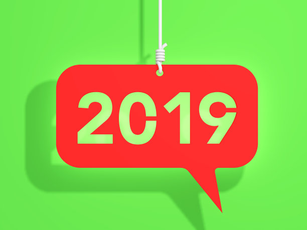 New Year 2019 Red Green Image Hd