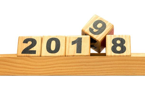 New Year 2019 Wallpaper Blocks