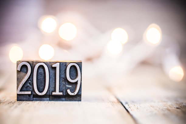New Year 2019 Wallpaper Hd (2)