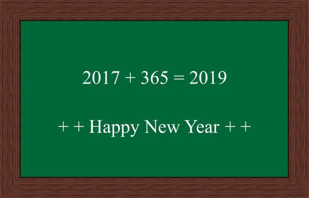 School Board New Year 2019 Image