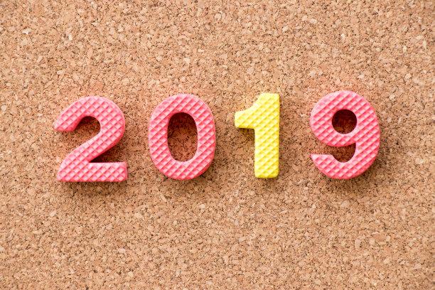 Color Toy Foam Alphabet In Word 2019 On Cork Board Background