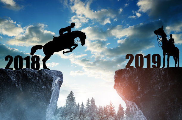 Welcome 2019 New Year Wallpaper Free