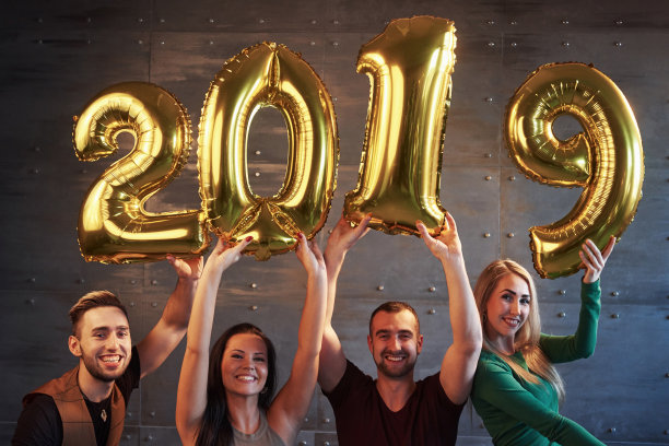 Happy New Year 2019 Wallpaper Free Download