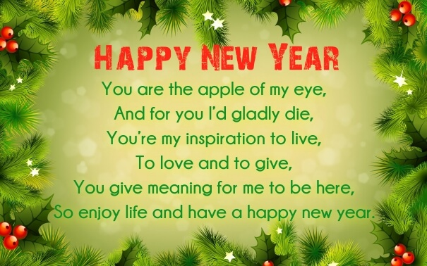Happy New Year To My Son